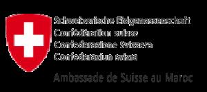Logo Suisse Amb